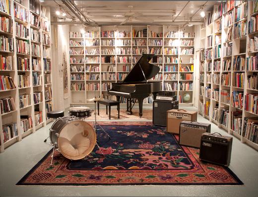 Recording studio sweet spot alex sterling upper west for Music studio design