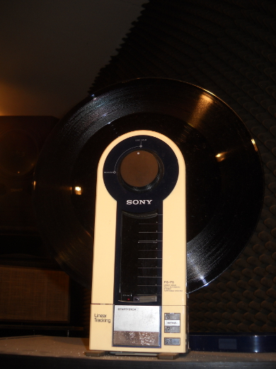 Vertical vinyl!